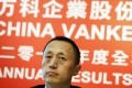 China Vanke, headed by president Yu Liang, wants to continue to focus on the end-user home market while exploring other opportunities. Photo: Reuters