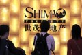 Shimao reported a 20.5 per cent jump in net profit for the first half of the year. Photo: Bloomberg