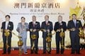 Fernando Chui Sai-on (far right) has been described by supporters and opponents as a man with a good heart. Photo: SCMP