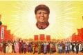 "A Cultural Revolution-era poster. The principle of ""class struggle"" drove the Cultural Revolution and halted economic development, the Study Times said. Photo: SCMP Pictures"