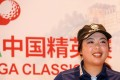 Feng Shanshan will be aiming to make it two wins from two at the Reignwood LPGA Classic at pine Valley Golf Club this week. Photo: Xinhua