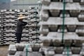 HKEx plans to launch an Asian LME platform in the city to trade four commodity products, including aluminium, copper, zinc and thermal coal. Photo: Bloomberg