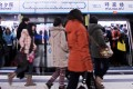 The average price for a subway ticket in the capital might rise to about 4.4 yuan.
