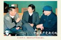 Young Xi Jinping talks to party veterans. Photo: CPC News