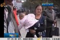 Fan Zixuan's mother said she did not believe the girl's aunt, who was named as the main suspect by police, would hurt Zixuan.