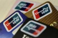 UnionPay is at risk of losing ground to foreign firms. Photo: Reuters