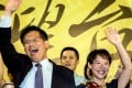 Lin Chia-lung (left) celebrates his victory in the Taichung mayoral election with his wife, Liao Wan-ju, on Saturday. Photo: Reuters