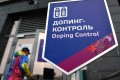 Doping control at the Winter Olympics in Sochi, Russia. Photo: EPA