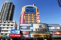 The new mobile telephone-inspired building in Kunming, capital of Yunnan province (see story below). Photo: SCMP Pictures