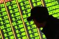 Borrowing binge fuels rising stock market volatility. Photo: Xinhua