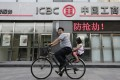 ICBC became the world's first company to simultaneously issue preferred shares denominated in three currencies with its US$2.95 billion, €600 million (HK$5.8 billion) and 12 billion yuan (HK$15.2 billion) offering. Photo: Reuters