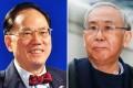 Ex-Hong Kong leader Donald Tsang. Photo: Xinhua