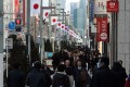 Japan's factory output and inflation rate slowed in November, official data showed on December 26, dealing a fresh challenge for Tokyo's bid re-boot the economy. Photo: AFP