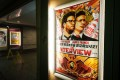 Sony Pictures' initial caving in to the demands of cyberhackers threatening to attack cinemas planning to show The Interview was widely criticised in the US for the message sent to blackmailers and those trying to curtail free speech. Photo: AFP