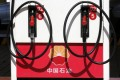 Shares of PetroChina rose as much as 3.8 per cent. Photo: Reuters