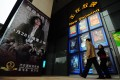 A cinema in Beijing. Film production is tightly controlled by the censors in China. Photo: AFP