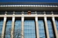 The Supreme People's Court in Beijing. The judiciary in China is often criticised by legal experts outside the country who say the government constantly interferes in court decisions. Photo: SCMP Pictures