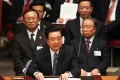 Chen Shiju, top right, pictured with former president Hu Jintao, centre. Photo: SCMP Pictures