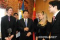 President Xi Jinping attends a function at the Stockholm Confucius Institute in 2010. Photo: Xinhua