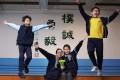 Fresh Fish Traders' School pupils Jackson Pun, Jenny Chan, Alice Chan and Chris Tsang. Photo: Nora Tam