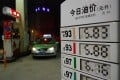 In the seven weeks to January 13, Beijing increased the consumption tax on unleaded petrol by 52 per cent to 1.52 yuan per litre. Photo: Xinhua
