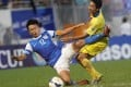 Kitchee's Lo Kwan-yee (left) in last year's AFC Cup round of 16 match against Arema of Indonesia at Mong Kok Stadium. Lo is upbeat about their chances against Chonburi. Photo: Felix Wong