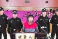 Wang Wenlin, pictured here flanked by police, owned shops, jewellery and department stores, hotels and entertainment venues. Photo: Xiamen Daily