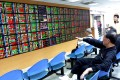 The Taiwan Stock Exchange is also considering lifting its 7 per cent cap on how much a single stock can move within a day. Photo: EPA