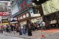 We need a level of street management commensurate with our property prices. Photo: SCMP Pictures