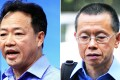 The department's assistant director, So Ping-chi, 58, faces one count of misconduct in public office, and retired senior inspector Wong Kam-ching, 60, is charged with perjury. Photos: SCMP Pictures