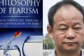 """""""Philosophy of Fearism"""", by Hong Kong-based Desh Subba, came out last year."""