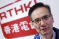 Joseph Tse Chi-fung, an executive producer of RTHK and former ATV journalist, said RTHK should inherit the strongest legacy of ATV - the news. Photo: Dickson Lee