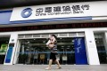 China Construction Bank will lend an undisclosed sum to troubled Baoding Tianwei Group. Photo: Reuters