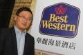 William Cheng's Magnificent Estates runs three Best Western hotels. Photo: Franke Tsang