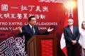 Premier Li Keqiang says Beijing will strengthen its ties with Peru to better facilitate Chinese companies. Photo: Xinhua