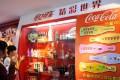 An exhibit at Coca-Cola's museum in Xiamen. Photo: ImagineChina