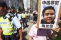 A protest against the decision to give temporary residence in Hong Kong to mainland boy Siu Yau-wai. Photo: EPA