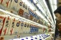 Bright Dairy & Food is seen as gaining from a potential move to enhance its vertical integration in the market. Photo: AP