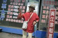A man outside a travel agency in Chongqing. The number of senior tourists rose 58 per cent last year from 2013.Photo: AP