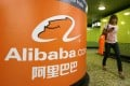 MYbank, the new online internet bank to be run by Alibaba's financial arm, will bolster the e-commerce giant's services in this field, which currently also include Alipay. Photo: AFP