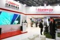 The booth of Hanergy in China as a link to the troubled firm has delayed the IPO of China's Bank of Jinzhou in Hong Kong. Photo: Reuters