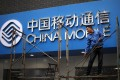 China Mobile is investing heavily to build up its 4G technology. Photo: Reuters