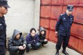 Three suspects rounded up in the police crackdown. Photo: China News Service