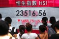 The Hang Seng Index dropped over 2,100 points on Wednesday as a rout in the mainland spilled over into Hong Kong. Photo: Sam Tsang