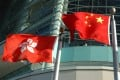 Hong Kong is the number one target of hackers in Asia-Pacific. Photo: Shutterstock