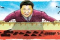 The West is sounding the alarm that Xi may turn into a Stalin. But it would be simplistic to assume that a stronger Xi is automatically a bad thing.