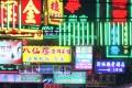 Neon signs make us feel at home. Photo: Dustin Shum