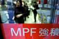 The signage of the MPF adorns a bank window in Hong Kong, where the retirement fund has been the subject of much criticism for allowing employers to use it for their severance packages. Photo: AFP