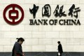 Bank of China will be the first to issue negotiable certificates of deposit in the Shanghai free-trade zone. Photo: Reuters