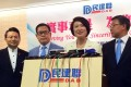 DAB leaders, including Starry Lee (second from right), unveil their election plans. Photo: SCMP Pictures